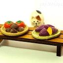 デコレ(DECOLE)concombreまったりマスコット 柿と栗・ふかし芋(猫雑貨 ねこ雑貨 ネコ雑貨 猫グッズ ねこグッズ ネコグッズ キャット)