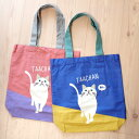 白猫ターちゃん【ツートンターチャン】A4トートバッグ(エコバッグ 猫雑貨 ねこ雑貨 ネコ雑貨 猫グッズ ねこグッズ ネコグッズ キャット)