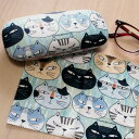 猫柄メガネケース(メガネ拭き付き) ウチ猫★ノアファミリー(ハードケース 眼鏡入れ 猫雑貨 ネコグッズ ねこ キャット)
