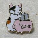 ショッピング貯金箱 猫ピンズ 貯金箱 三毛猫★ポタリングキャット(ピンバッチ 猫雑貨 ネコグッズ ねこ キャット)