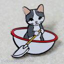 猫ピンズ おわん★ポタリングキャット(ピンバッチ 猫雑貨 ネコグッズ ねこ キャット)