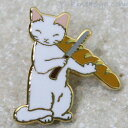 ポタリングキャット★猫ピンズ フランスパン(猫雑貨 ねこ雑貨 ネコ雑貨 猫グッズ ねこグッズ ネコグッズ キャット)