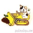 猫ピンズ ブルドーザー ぶち猫★ポタリングキャット(ピンバッチ 猫雑貨 ネコグッズ ねこ キャット)