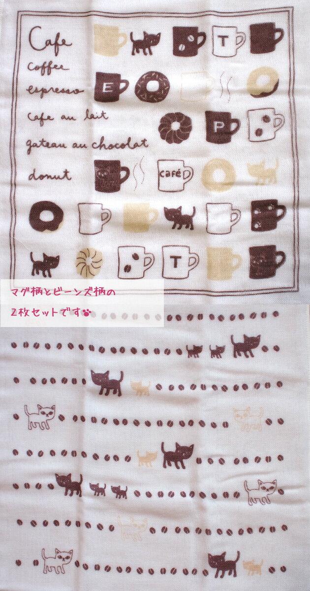 猫のハンカチ 【POCUITO】ポキート 猫柄...の紹介画像2