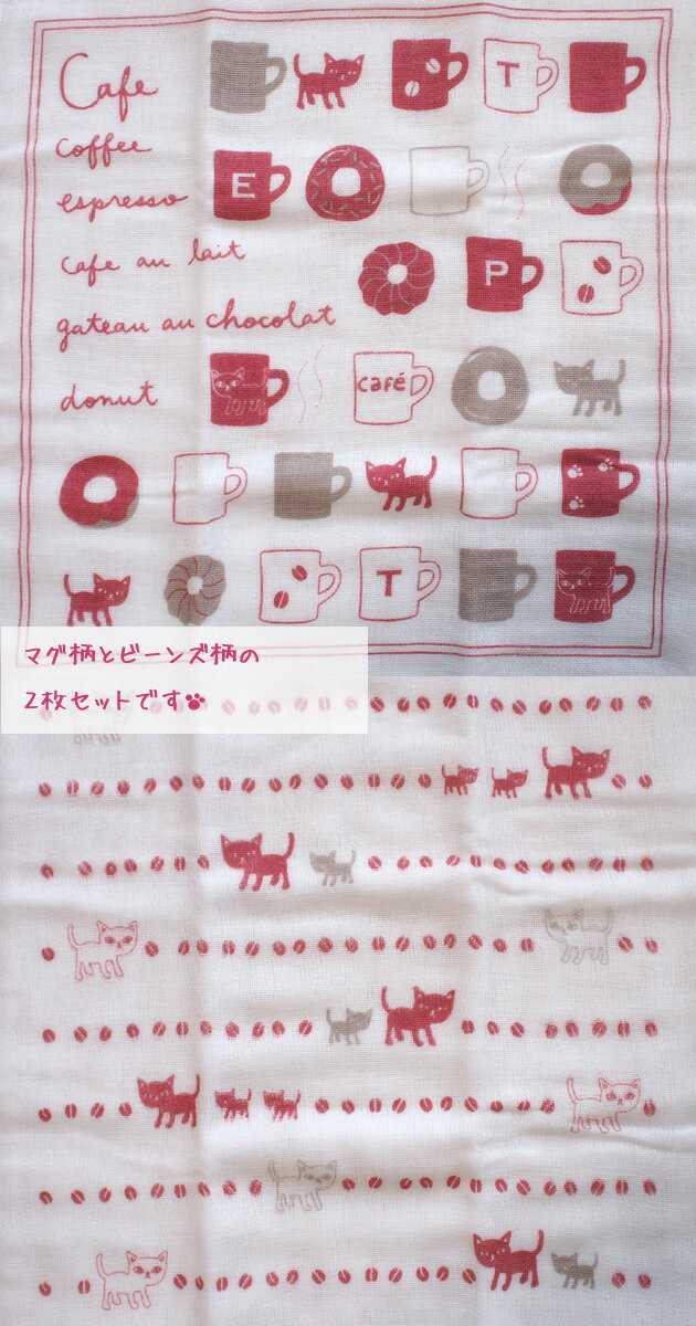 猫のハンカチ 【POCUITO】ポキート 猫柄...の紹介画像3
