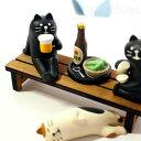 デコレ(DECOLE)concombre まったりマスコット 麦酒黒猫(猫雑貨 ねこ雑貨 ネコ雑貨 猫グッズ ねこグッズ ネコグッズ キャット)