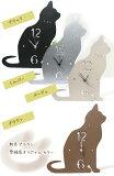 猫の壁掛け兼用置き時計 シェードクロック おすわり【ハンドメイド★日本製】(ウォールクロック 掛時計 置時計 猫型 ギフト 新築祝 結婚祝 猫雑貨 ねこ雑貨 ネコ雑貨 猫グッズ ね