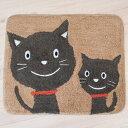 黒猫親子猫 フロアマット(マット ミニマット 足ふきマット 玄関マット キッチンマット バスマット ラグ 猫雑貨 猫グッズ)