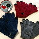 「ネコマンジュウ」 あったか手袋【ネコマングローブ】 5本指手袋スマホ対応(猫雑貨 ねこ雑貨 ネコ雑貨 猫グッズ ねこグッズ ネコグッズ キャット)