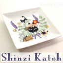 【Shinzi Katoh】アニーブンキャッツ スクエアプレート・角皿(猫とハーブ)(ティトレイ 小皿 ミニプレート 猫雑貨 ねこ雑貨 ネコ雑貨 猫グッズ ねこグッズ ネコグッズ キャット)