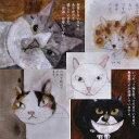 心にきゅんとくるメッセージ(猫雑貨 猫グッズ)鉄男 猫ポストカード Part2