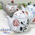 【有田焼】猫型 ティポット (ティポット ポット 急須 お茶 和陶器 猫雑貨 ねこ雑貨 ネコ雑貨 猫グッズ ねこグッズ ネコグッズ キャット)