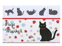 メール便○OK 猫の形が可愛い♪5柄150枚入り(猫雑貨 猫グッズ)黒猫 ページマーカー(付箋紙)