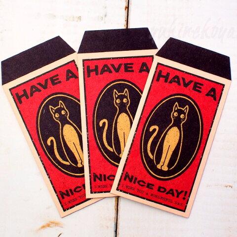 猫のポチ袋 HAVE A NICE DAY(3枚入り)【春光園】(ぽち袋 ミニ封筒 猫雑貨 猫グッズ ネコ雑貨 ねこ柄 キャット)EC