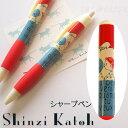 【Shinzi Katoh】猫のシャープペン Cheri gum(猫雑貨 ねこ雑貨 ネコ雑貨 猫グッズ ねこグッズ ネコグッズ キャット)EC