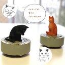 デコレ(DECOLE)猫のスタンプセット(黒猫・茶猫)(はんこ 猫雑貨 ねこ雑貨 ネコ雑貨 猫グッズ ねこグッズ ネコグッズ キャット)