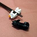 デコレ(DECOLE)concombre まったり猫のお箸置き(黒猫 三毛猫 猫雑貨 ねこ雑貨 ネコ雑貨 猫グッズ ねこグッズ ネコグッズ キャット)