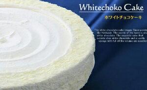 ホワイトチョコケーキ プレミアム ウマスイーツ ホワイトチョコチップ