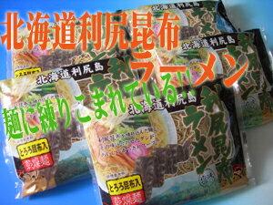 訂單淹沒在超級流行拉麵 ★ 北海道拉麵電視連續劇 !天然薯蕷昆布與 /fs2gm