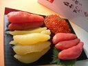 北海道極上♪超豪華【魚卵詰め合わせ】彩り♪たらこ明太子いくら...
