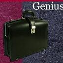Genius2558-1