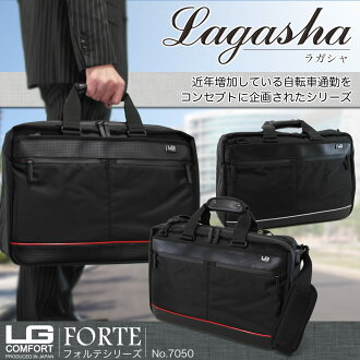 Business Bags / LAGASHA / Briefcase