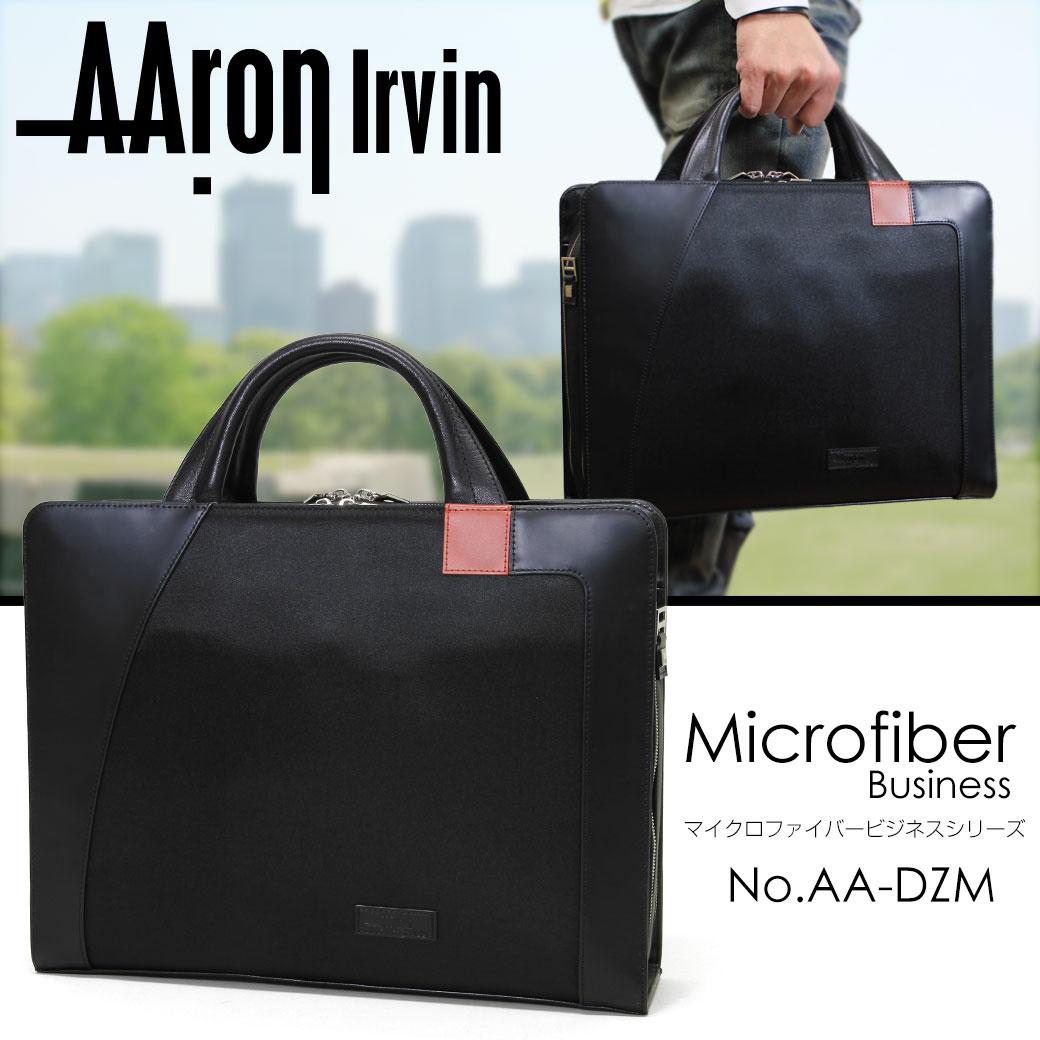 Aaron Irvin