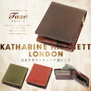 【送料無料】 二つ折り財布 メンズ KATHARINE HAMNETT LONDON(キャサリンハムネット ロンドン) Taze(タゼ) 財布 二つ折り 牛革 小銭入れあり 小銭入れ有り ブランド ランキング プレゼント ギフト 本革