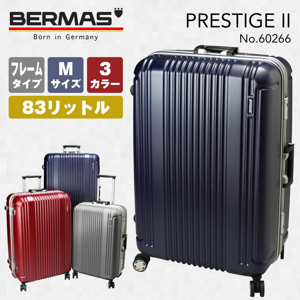 スーツケース キャリーケース メンズ BERMAS バーマス PRESTIGE2 旅行 出張 キャリーバッグ ポリカーボネート タテ型 TSAロック Wキャスター 4輪 ハード フレーム メンズバッグ バッグ プレゼント ギフト ブランド ランキング