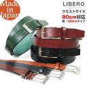 ショッピングブランド 本革 ベルト メンズ ビジネス LIBERO リベロ 紳士ベルト ベルト メンズ 本革 メンズ ベルト レザー 牛革 ピンタイプ 日本製 カジュアル メンズ ベルト ブランド ly-951 メンズ ベルト ビジネス メンズ ベルト カジュアル belt