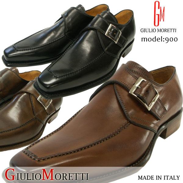Giulio Moretti