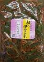 なめこ山くらげ 1kg×15P(P1230円税別) 常温 小鉢 惣菜 業務用 ヤヨイ