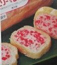 冷凍パン パンチェリー 30P(P1,380円税別)オードブル 業務用 ヤヨイ ヤマ食