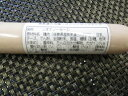 ソーセージ 奥美濃地鶏ソーセージ(チーズ) 100gx20本(本308円税別) 業務用 ヤヨイ