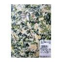 ショッピング鉢 小鉢 柿と湯葉の白和え 1kgx12P(P1240円税別)業務用 ヤヨイ