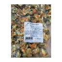 揚物 彩り野菜寄せ揚げ茄子 1kg(約20g×50個入り)×20p(p950円税別)業務用 ヤヨイ
