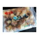 冷凍里芋(松茸)500g×20P(P380円税別)中国産 業務用 ヤヨイ