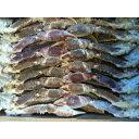 身入抜群 冷凍生ずわい蟹4L(肩)5kg(kg3770円税別)(約13肩) 特大 ヤヨイ