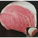 黒毛和牛ロース A4サーロイン(リブ側)約3kg(kg9700円税別)業務用 ヤヨイ