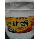 【極太】北海酢たこ(樽)10kg(kg2800円税別) 業務用 ヤヨイ