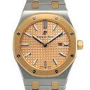オーデマ・ピゲ AUDEMARS PIGUET ロイヤルオーク 67650SR.OO.1261SR.01 ピンク文字盤 レディース 腕時計 【新品】