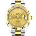 ロレックス ROLEX デイトジャスト 41 126333G シャンパン文字盤 メンズ 腕時計 【新品】