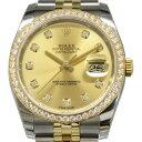 ロレックス ROLEX デイトジャスト 116243G シャンパン文字盤 メンズ 腕時計 【新品】