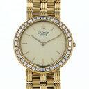 セイコー SEIKO クレドール ベゼルダイヤ 8J80-6020 ゴールド文字盤 アンティーク 腕時計 メンズ