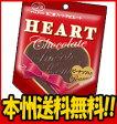 (本州送料無料!)不二家 1枚ハートチョコレートピーナッツ(10×12)120入