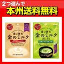 (2つ選んで本州送料無料)カンロ 金のミルクキャンディ・抹茶 (6×2)12入