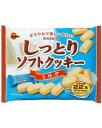 (本州送料無料) ブルボン しっとりソフトクッキーミルクFS 12入.