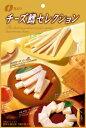 なとり チーズ鱈セレクション 5入