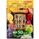 (本州送料無料)味覚糖 贅沢なOFFのど飴 (6×2) 12入