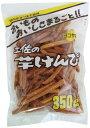 横山食品 芋けんぴ 15入